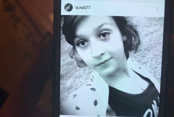 У Хмельницькому по дорозі до школи зникла 13-річна Яна. Школярку розшукують (ОНОВЛЕНО)