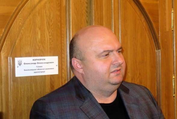 Мільйонер Олександр Корнійчук потрапив до списку найбагатших голів ОДА