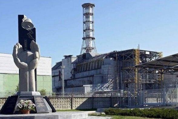 26 квітня - День пам'яті жертв Чорнобиля