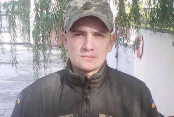 На Хмельниччині попрощаються із 25-річним військовим Костянтином Паршенком