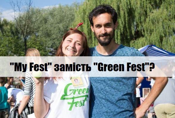 """""""Green Fest"""" - це фестиваль Степана Кушніра"""": в міській раді таки перейменують щорічний екофестиваль"""