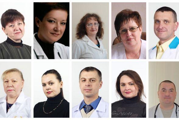 До кого йдуть? ТОП-10 найпопулярніших сімейних лікарів у Хмельницькому