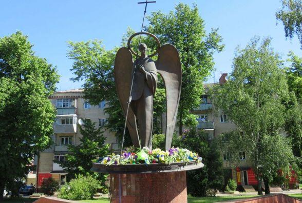 Хмельничани вшанують пам'ять жертв політичних репресій