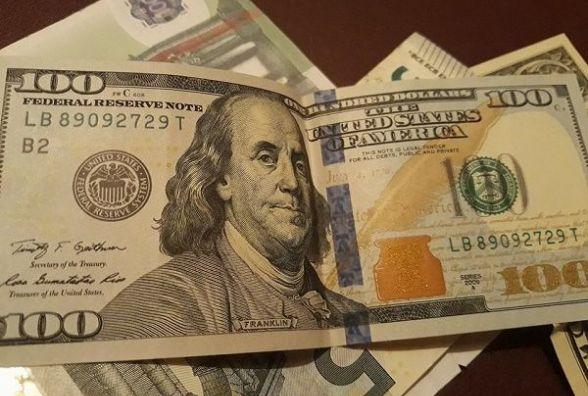 Євро стрімко впав - курс НБУ на 17 травня
