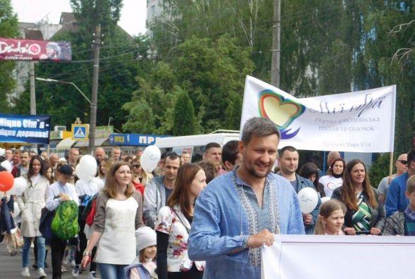 Хода за сімейні цінності у Хмельницькому: хто йшов у колоні