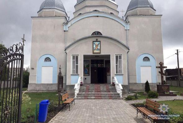 """""""Нічого святого"""": у Волочиську хотіли поцупити ікони та гроші з храму"""
