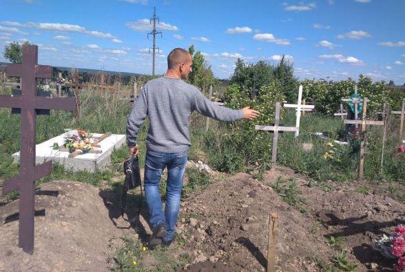 Ампутовані органи ховають поруч із безпритульними на кладовищі у Раковому