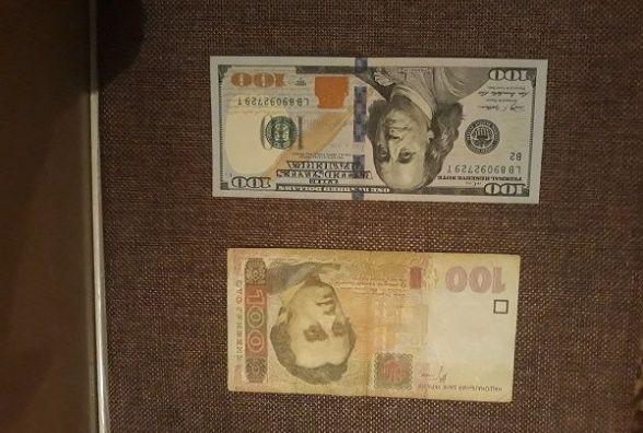 Долар зріс - курс НБУ на 14 червня