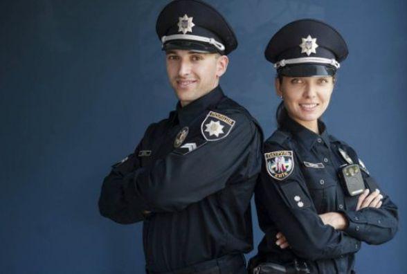 18 червня –День дільничного інспектора поліції