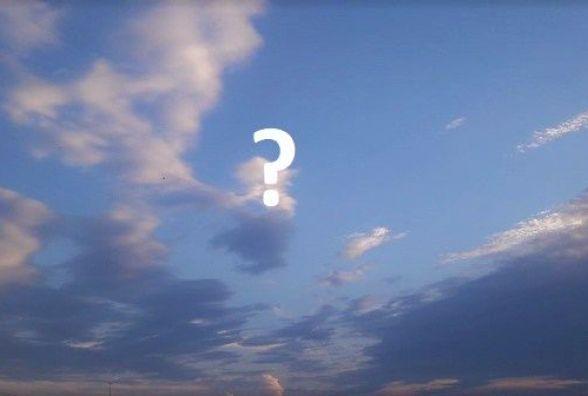 Буде дощ? Прогноз погоди у Хмельницькому на четвер, 12 липня