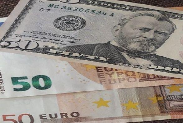 """Долар """"завис"""", а євро значно подешевшав - курс НБУ на 13 липня"""