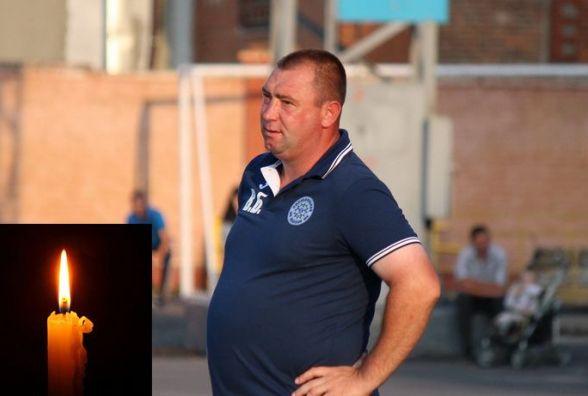 Помер тренер «Поділля» Віталій Балицький