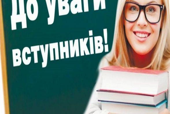 МОН продовжив цьогорічну вступну кампанію до закладів профосвіти