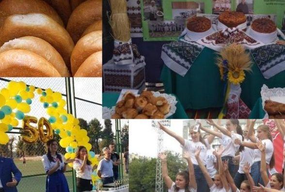 """Смачне """"Агро-Поділля"""" та нові ціни на хліб: ТОП-5 новин тижня у Хмельницькому"""