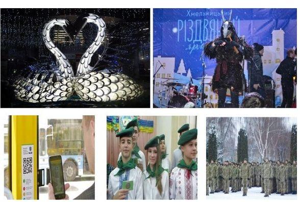 Е-квиток у дії, запальні вечорниці та нові фотозони у центрі Хмельницького: ТОП-5 новин тижня