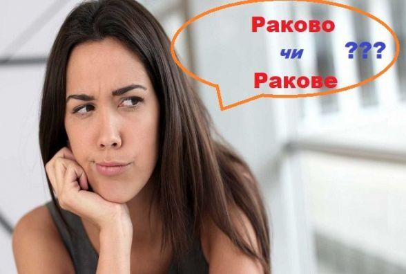 Чи знаєте ви назви мікрорайонів та вулиць Хмельницького (ТЕСТ)