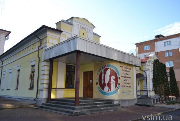 Присмак маєтку і нічного шоу: історія жовто-білої будівлі на Володимирській