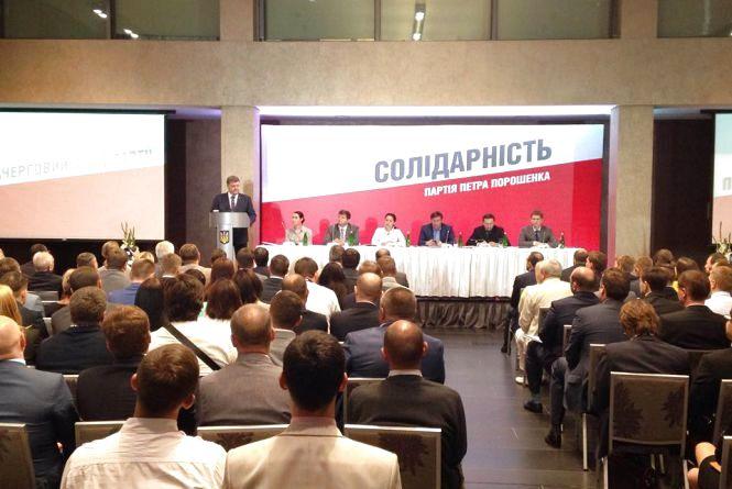ТОЧКА ЗОРУ: Блок Петра Порошенка об'єднає усіх тих, хто готовий змінити правила української політики