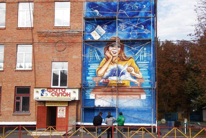 Фото дня: у Хмельницькому на школі з'явилося величезне графіті