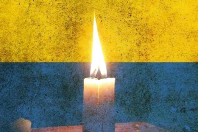 Від осколкового поранення та численних опіків на Сході загинув військовий з Хмельницького