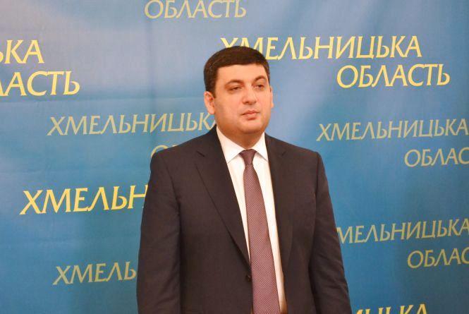 Гройсман у Хмельницькому: «По реформі децентралізації ваша область одна з кращих в Україні»