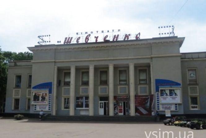 Кінотеатр Шевченка транслює фільми на новій апаратурі, але крісла досі незручні