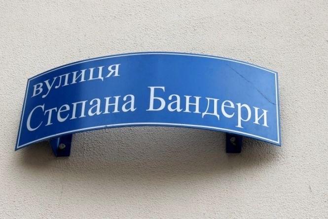 У Хмельницькому вже перейменували півсотні вулиць