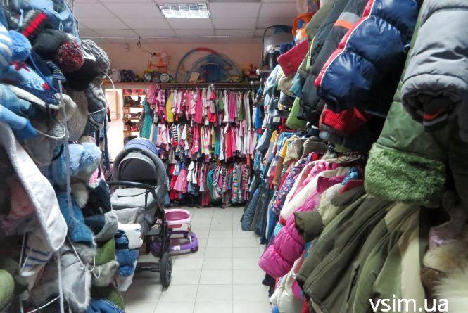 ca1331f434a4 Де у Хмельницькому продати непотрібний одяг : 07:12:2016 - vsim.ua