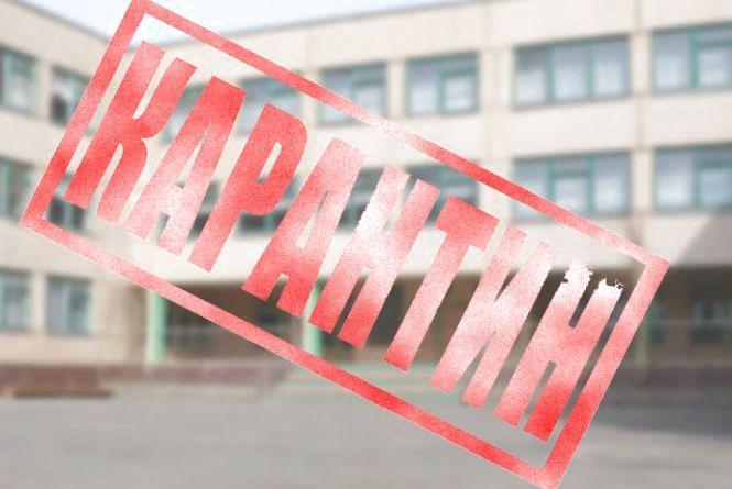 На карантин закривають 23 школи Хмельницького