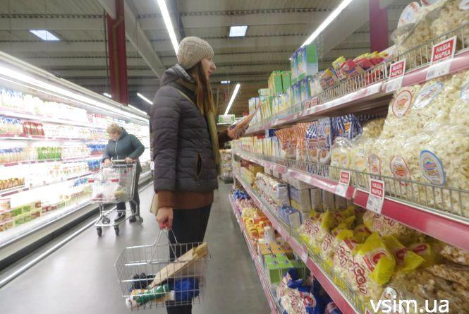 Продуктовий кошик у грудні: в яких супермаркетах скупитися дешевше