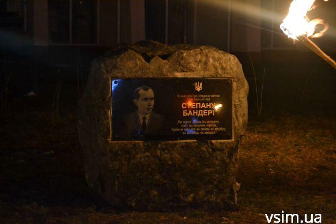 У Хмельницькому встановили пам'ятний камінь Степану Бандері