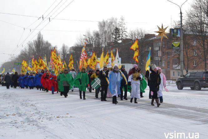 У Хмельницькому пройшла театралізована хода Трьох Царів