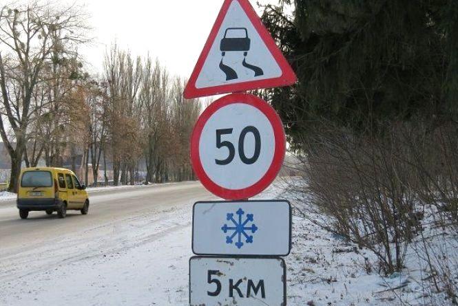 Будьте уважні! На Хмельниччині очікується погіршення погоди