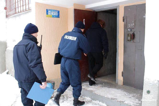 Поліція йде в гості. Багатоповерхівки у Хмельницькому перевірятимуть на безпечність