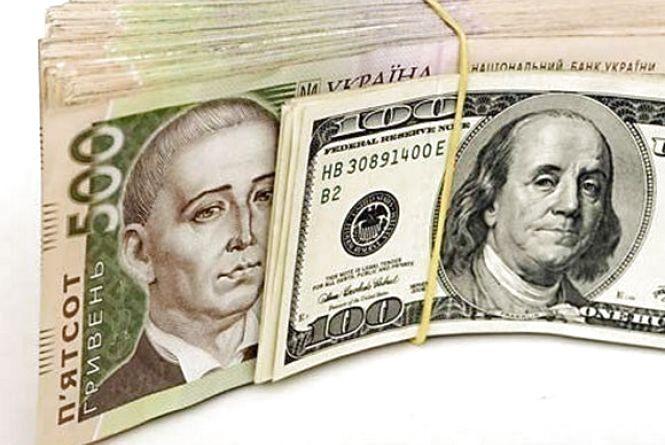 Гривня падає - курс валют на 16 січня
