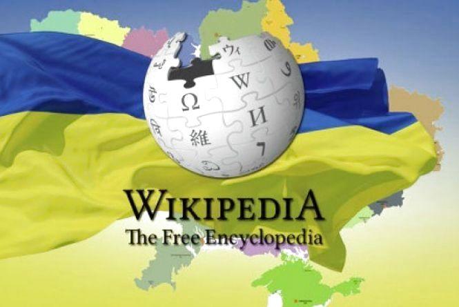 У Хмельницькому пройде виставка кращих фотографій «Вікіпедії»