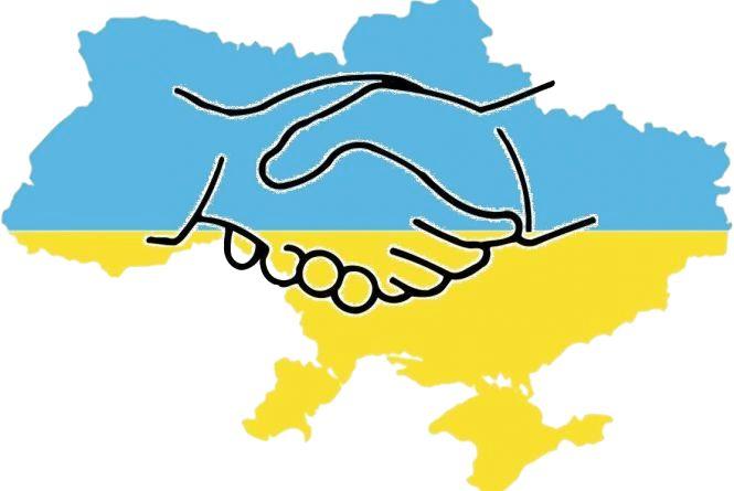 День Соборності України відзначають 22 січня