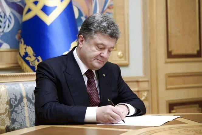 Президент нагородив п'ятьох жителів Хмельниччини