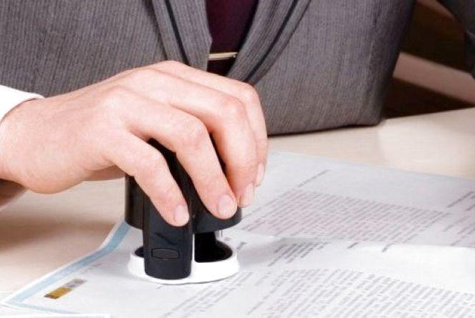 Уряд планує передати функції РАЦСів місцевій владі