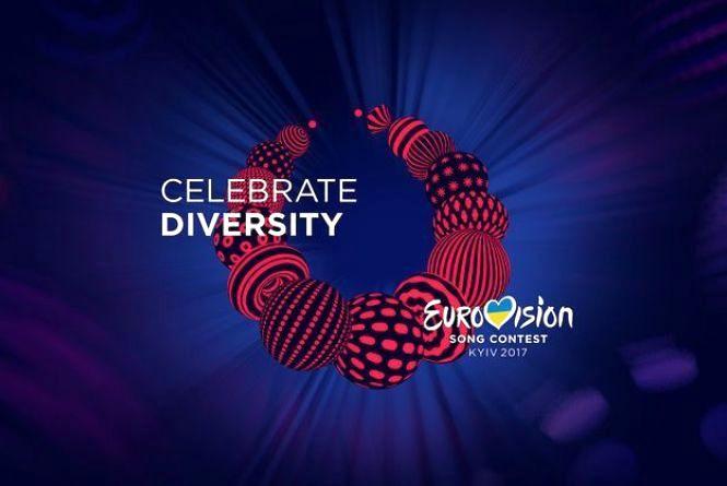 В Україні представили слоган і логотип Євробачення-2017