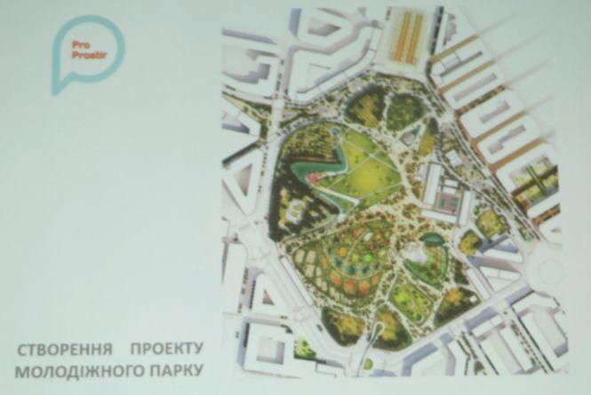 Проект Молодіжного парку у Хмельницькому затягнули на чотири роки. Ескіз покажуть тільки влітку
