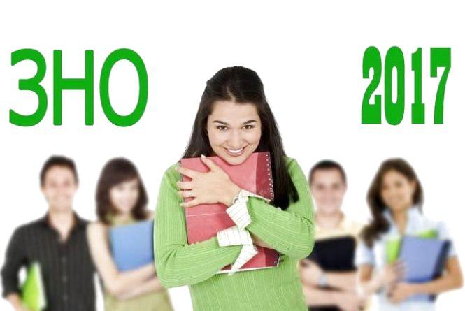 31 січня - останній день реєстрації на пробне ЗНО