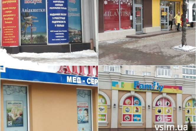 """Реклама не дратує! У Хмельницькому """"заліплені"""" вітрини поки сприймають за норму"""