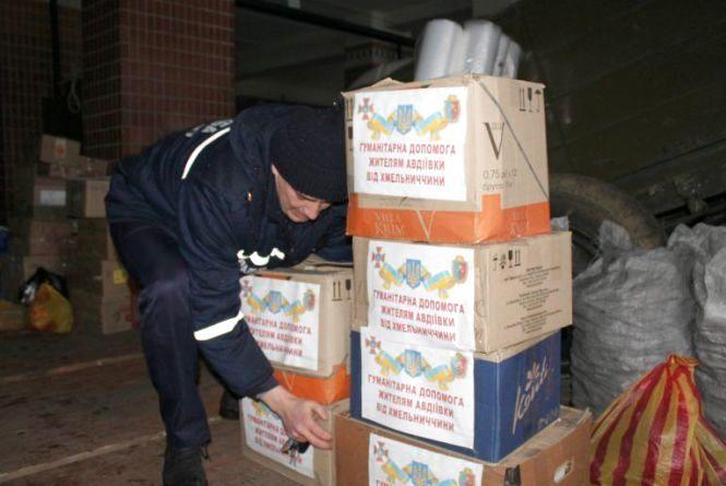 """Жителі Хмельниччини відправили в Авдіївку 30 тонн """"гуманітарки"""""""