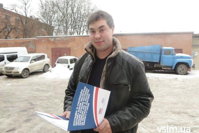 Конфлікт в «Електротрансі»: водії вимагають премій та звільнення голови профкому