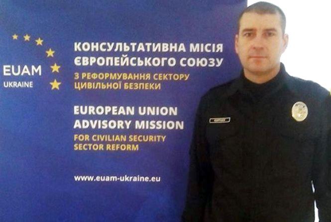 Хмельничанин тренував львівських поліцейських