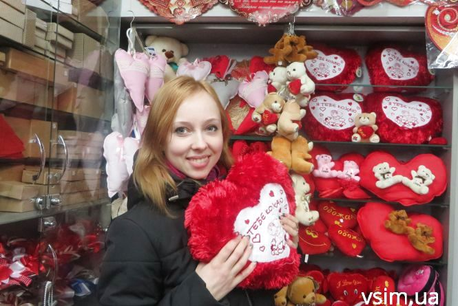 М'які ведмеді, мило та цукерки: що пропонують купити до Дня закоханих