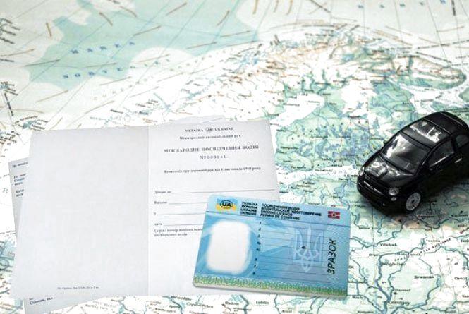 Міжнародні водійські права видають у Хмельницькому за 34 гривні