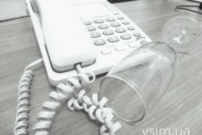 """""""Телефон довіри"""" має ще один номер - мобільний"""