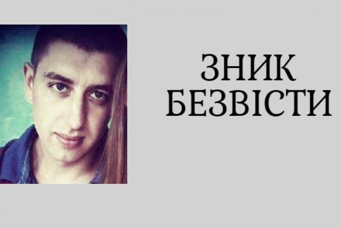 25-річний житель Білогірського району поїхав в Київ на заробітки і зник безвісти
